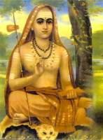 Avatar de Shankara